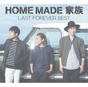 LAST FOREVER BEST ~Mirai e to Tsunagu FAMILY SELECTION~