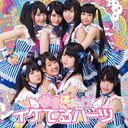 New Single: Title is to be announced / Iketeru Hearts