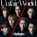 Unfair World / Sandaime J Soul Brothers (3JSB) from EXILE TRIBE