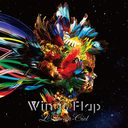 Wings Flap / L'Arc-en-Ciel