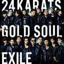 24karats Gold Soul / EXILE