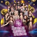 Dance Dance Dance / E-girls