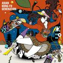 Koya wo Aruke / ASIAN KUNG-FU GENERATION