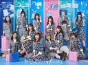 Seishun to Band wa, Tanoshikute Mendokusai [w/ DVD, Limited Edition]