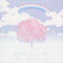 Believe / Azumi Inoue