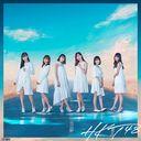 Ishi / HKT48