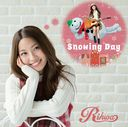 Snowing Day / Rihwa