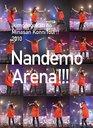 Ikimonogakari no Minasan, Konnitour!! 2010 - Nandemo Arena!!! - / Ikimonogakari