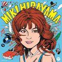 Manatsu no Dekigoto - Now & Then / Miki Hirayama