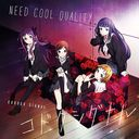 Kodoku Signal / Need Cool Quality