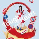 Tough Heart [Regular Edition]
