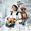 The Best ! / Naoto Intiraymi