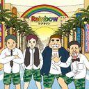 Rainbow / Shikuramen