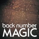 Magic / back number