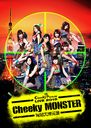 New DVD: Title is to be announced / Cheeky Parade