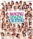 Hello! Project 2016 Winter - DANCING! SINGING! EXCITING! - / Hello! Project
