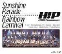 Hello! Project 2016 Summer - Sunshine Parade -.- Rainbow Carnival - / Hello! Project