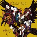 Starlight E.P. / Wagakki Band