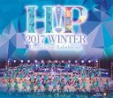 Hello! Project 2017 Winter - Crystal Clear Kaleidoscope - / Hello! Project