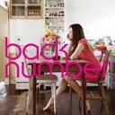 Hanataba / back number
