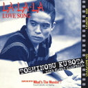 LA LA LA LOVE SONG / Toshinobu Kubota with Naomi Campbell