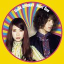 Next One / GLIM SPANKY