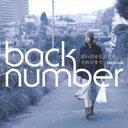 Omoidasenakunaru Sono Hi Made / back number