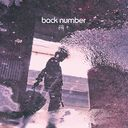 Mabataki / back number