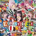 Egoistic Eat Issues / Zenbu Kimi no Sei da.