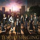 Tokyo Singing / Wagakki Band