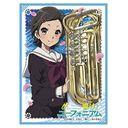 "Chara Sleeve Collection Matte Series ""Sound! Euphonium"" Hazuki Kato (No.MT148) /"
