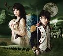 Kakumei Dualism / Nana Mizuki X T.M.Revolution