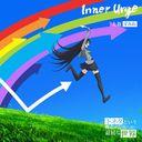 Inner Urge / Sumire Uesaka