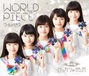 World Peace / Rocka Japonica
