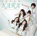 Jet Coaster Love / KARA