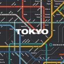 Tokyo / BURNOUT SYNDROMES