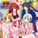 """""""High School DxD BorN (Anime)"""" Outro Theme: Give Me Secret / StylipS"""