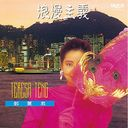 Roman Shugi [Cardboard Sleeve (mini LP)] / Teresa Teng