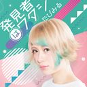 """""""Grimoire of Zero (Zero Kara Hajimeru Maho no Sho) (Anime)"""" Intro Main Theme: Hakkensha wa Watashi / Tapimiru"""