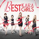 Best Girls / KARA