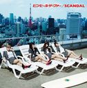 Pin Heel Surfer / SCANDAL