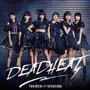 Deadheat / Tokimeki Senden Bu