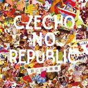 Tabi ni Deru Junbi / Czecho No Republic