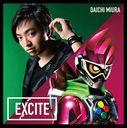 Kamen Rider Ex-Aid TV Main Theme Song: EXCITE / Daichi Miura
