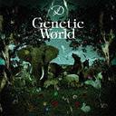 Genetic World / D