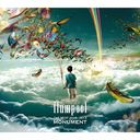 "The Best 2008-2014 ""MONUMENT"" / flumpool"