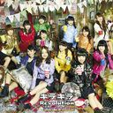 Giragira Revolution / SUPER GiRLS