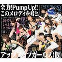 Zenryoku! Pump Up!! / Kono Melody wo Kimi to / Up Up Girls (Kari)