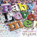 Baby, Love me! / GEM