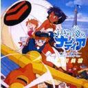 Blue Water (21st Century Ver.) / Miho Morikawa